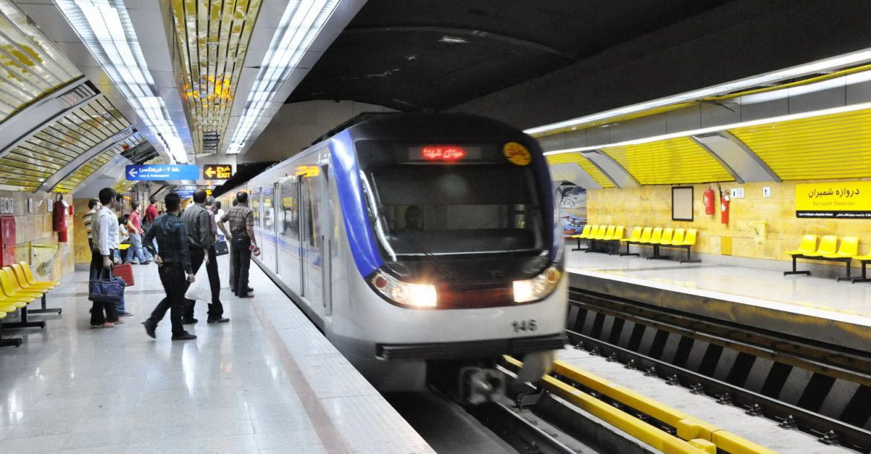 How Do I Get Tehran Metro Map of 2020?
