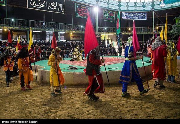 ta'ziyeh in Iran