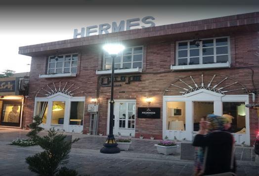 isfahan restaurants - hermes cafe